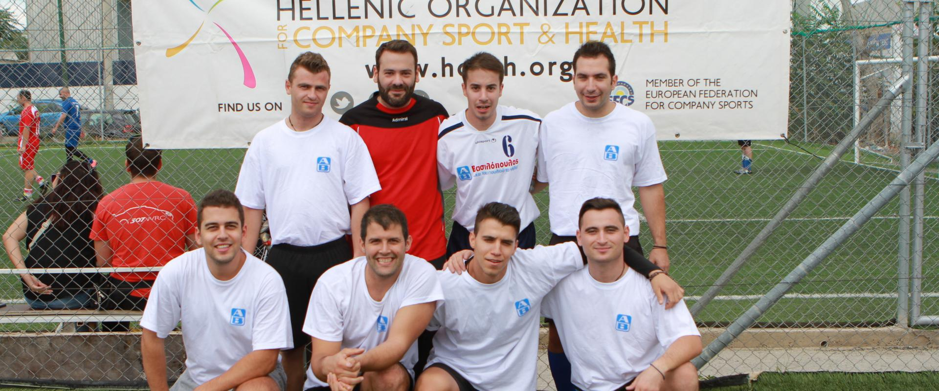 Hellenic Company Sport Games 2014