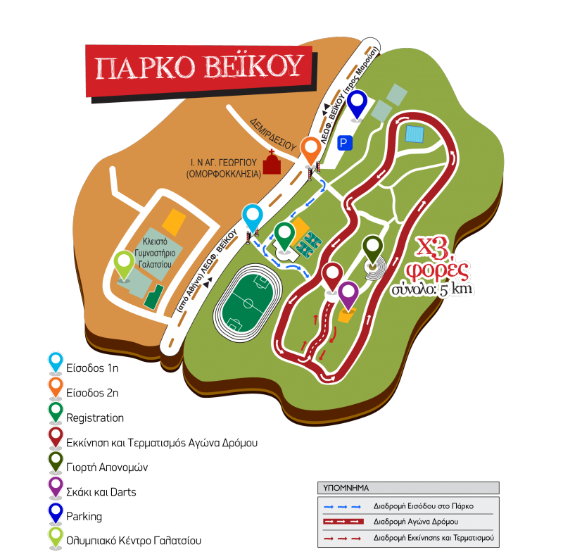 map-Veikou-new-2018-2.png
